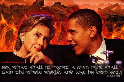 obama-clinton-deal2